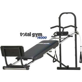 total gym 14000
